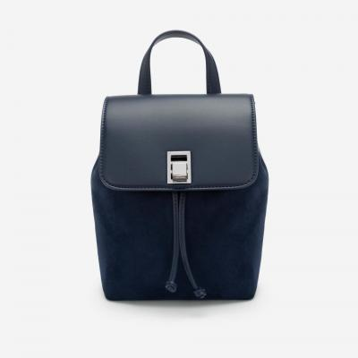 Nubuck Leather Combination Lock Backpack - BAC 0120